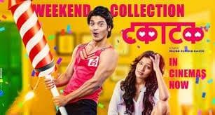 Takatak Marathi Full Movie Download