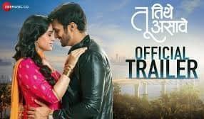 Tu Tithe Asave Marathi Movie