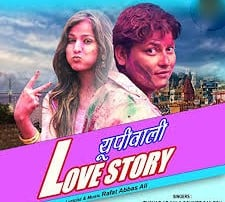 Up Wali Love Story Full Movie Download