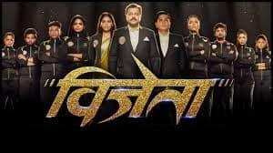 Vijeta Marathi Movie Download