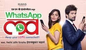 Whatsapp Love Marathi Movie Download