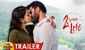 2 Hours Love Telugu Movie Download