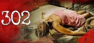 302 Telugu Movie