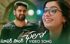 Chalo Telugu Movie