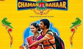 Chaman Bahaar Full Movie Download