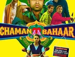 Chaman Bahaar Full Movie