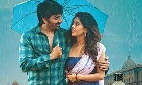 Disco Raja Telugu Movie Download