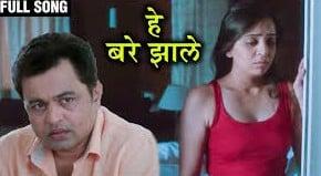 Ek Nirnay Full Marathi Movie Download