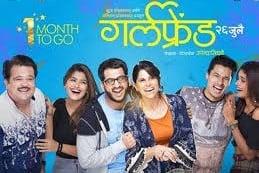 Girlfriend Marathi Movie Download