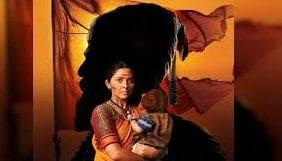 Hirkani Marathi Movie Download