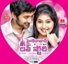 Hyderabad Love Story Movie