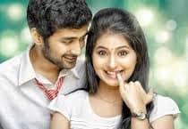 Hyderabad Love Story telugu Movie