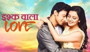 Ishq Wala Love Marathi Movie Download