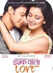 Ishq Wala Love Marathi Movie