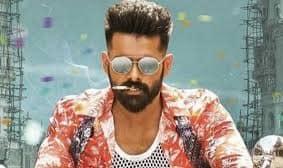 Ismart Shankar Movie Download