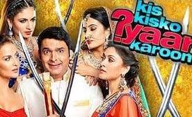 Kis Kisko Pyaar Karoon Full Movie