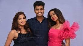 Life Anubhavinchu Raja Movie Download