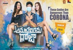 Life Anubhavinchu Raja Movie