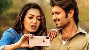 Lover Hindi Dubbed Full Movie