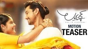 Lover Hindi Full Movie