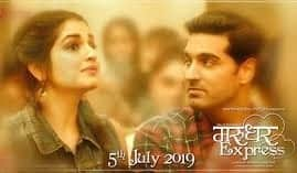 Marudhar Express Movie Download