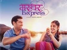 Marudhar Express Movie