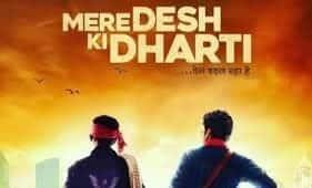 Mere Desh Ki Dharti Movie Download