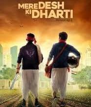 Mere Desh Ki Dharti Movie
