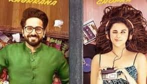 Meri Pyaari Bindu Full Movie