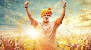 PM Narendra Modi Movie Download