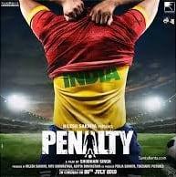 Penalty Full Movie