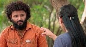 Prema Pipasi Telugu Full Movie Download