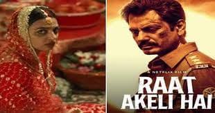 Raat Akeli Hai Full Movie