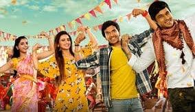 Satarcha Salman Movie Download