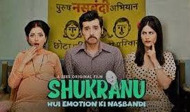Shukranu Full Movie Download