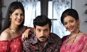 Shukranu Full Movie
