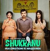 Shukranu Movie