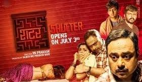 Shutter Marathi Movie Download