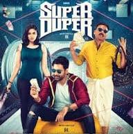 Super Duper Full Movie