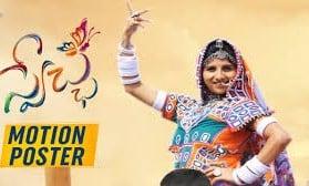 Swecha Telugu movie
