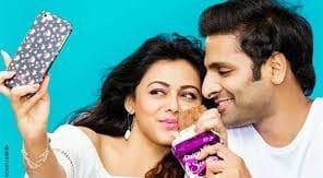 Whats Up Lagna Marathi Movie