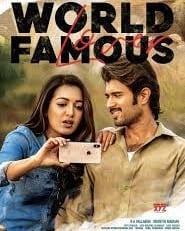 World Famous Lover Telugu
