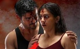 X Ray The Inner Image Full Movie Download