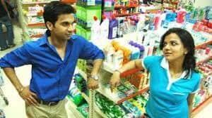 Love Sex Aur Dhokha Movie Download