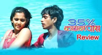 35 Kathavar Pass Marathi Movie Download