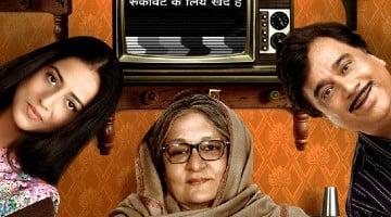 Doordarshan Movie Download