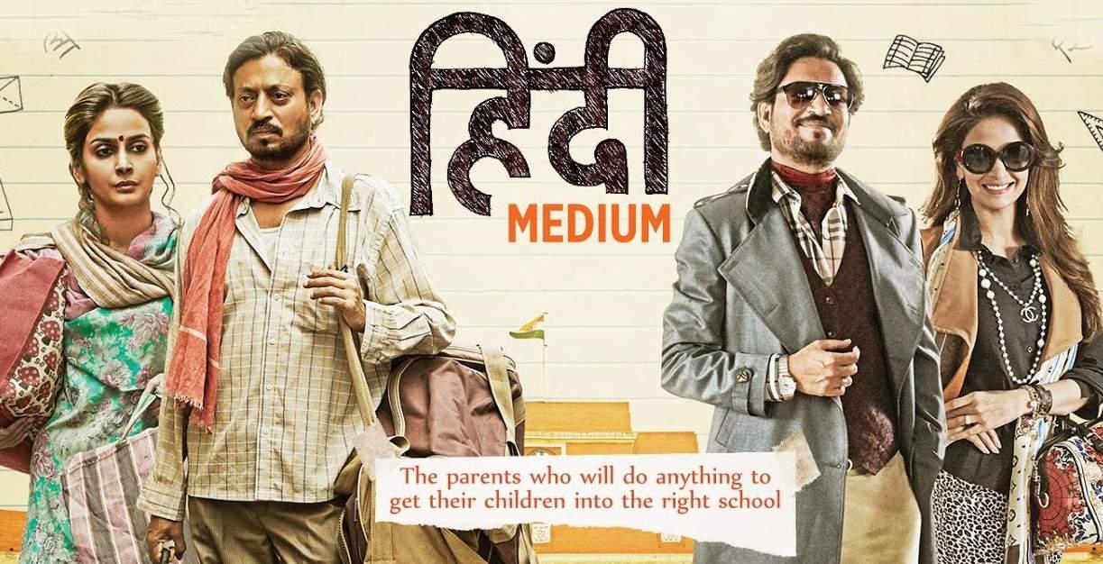 Hindi Medium Movie Download