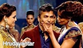 Hrudayantar Marathi Movie Download