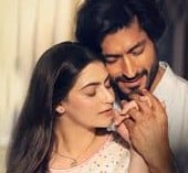 Khuda Haafiz Full Movie Download
