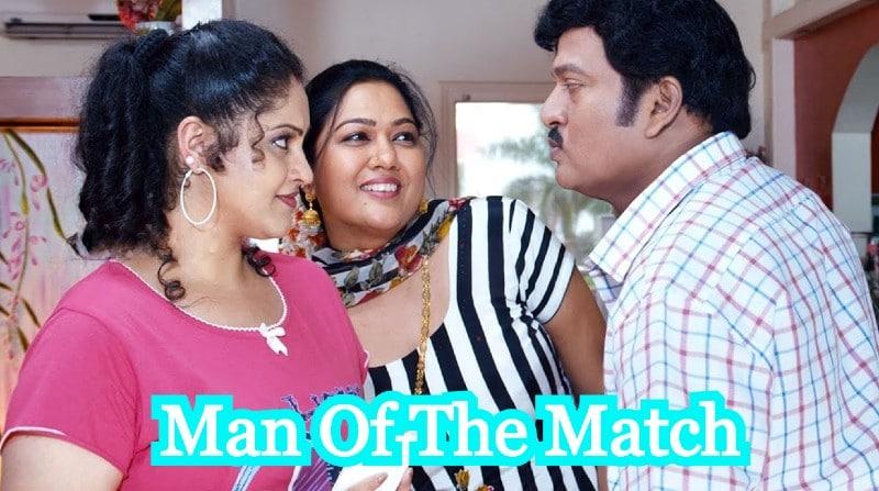 Man Of The Match Telugu Movie Download